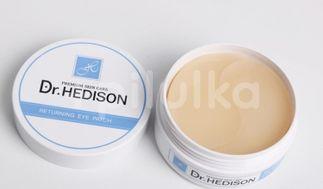 Plasturi cu hydrogel pentru ochi, Dr. Hedison, 60 bucăți