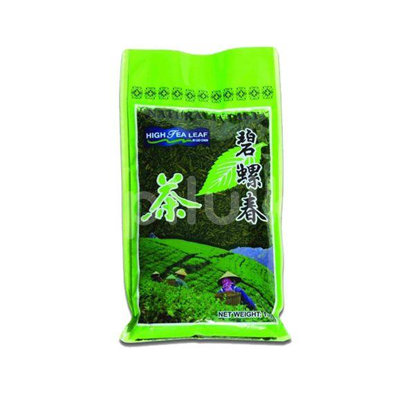Ceai Verde, Naturalia Diet, 100 gr