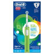 Periuță Electrică, Oral-b Junior Green