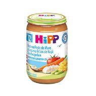 Paste cu pește și legume în sos de rosii, Hipp, 220 g