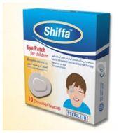 Plasturi oculari sterili pentru copii Shiffa 10 bucati, Sarah