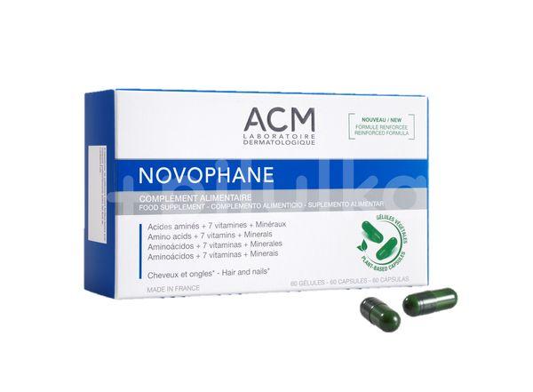 Supliment alimentar Novophane păr și unghii, 60 cps
