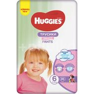 Scutece-chilotel Huggies Jumbo pack 6, Girl, 15-25 kg, 30 buc
