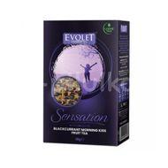Morning Kiss Blackcurrant-Evolet Sensation, Vedda, 80 g