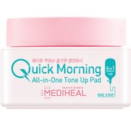 Quick Morning All-in-One Tone Up Toner de fata dischete 58 gr 30 buc , Natura Siberica