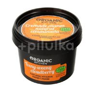 Crema de maini cu vitamine si Mure, 100ml, Organic Kitchen