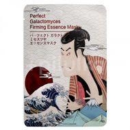 Mască șervețel cu fibre de bambus, Mitomo Cosmetics, 1 bucată