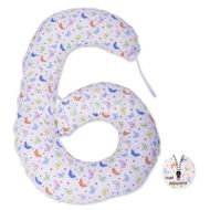 BabyNeeds - Perna multifunctionala Enjoy, Fluturasi, Multicolor